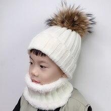 Детская теплая флисовая Шапочка с подкладкой для мальчиков и девочек, шапка с шарфом, зимние вязаные шапки для детей, Меховые помпоны Skullies Beanies