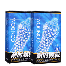 5/10/30/50 Pcs Codoms Sex Produkte Sensation Frauen G-spot Vaginale Stimulation Kondome Männer Latex Partikel vergnügen Penis Hülse(China)