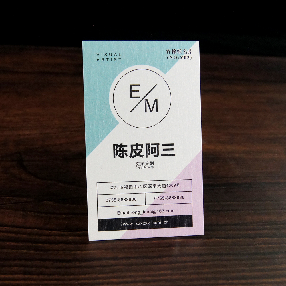 200PCS,320G Bamboo Cotton Paper Business Card, Custom Printed Color Business Card