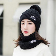 Fashion Winter hat and Ring Scarf Set Two-Piece Women Thicken Letter One Female Hats Scarves Unisex Beanie keep warm
