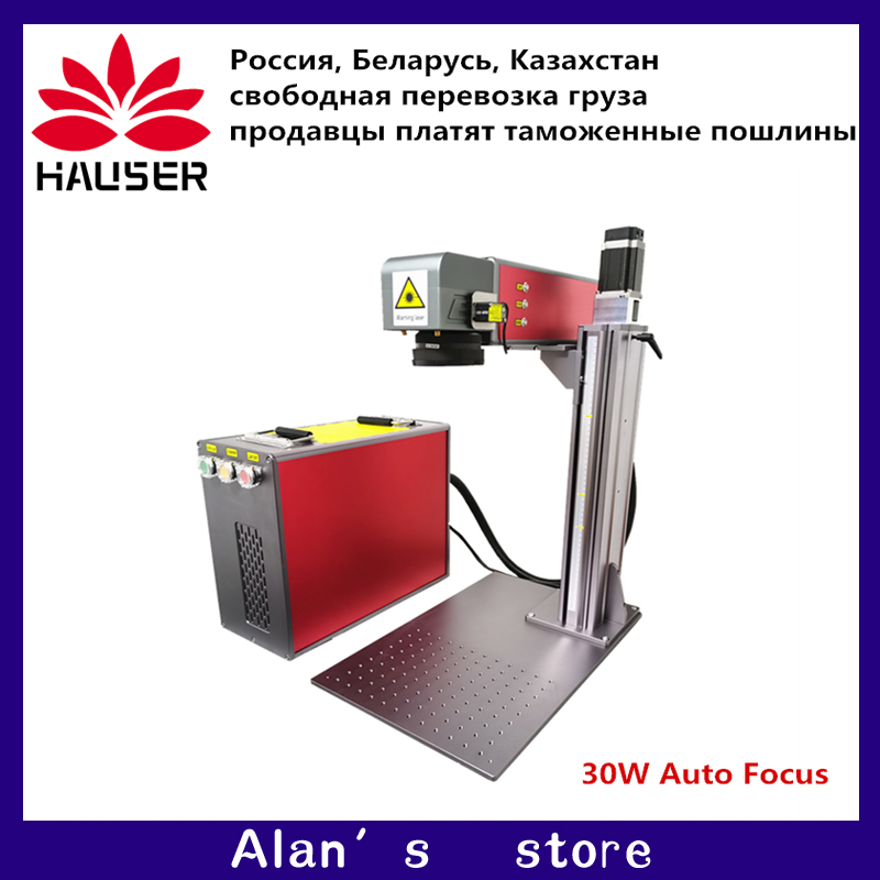 Free Shipping Auto Focus 30W Split Fiber Laser Marking Machine Laser Engraving Machine Nameplate Laser Marking Stainless Steel