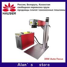 Ücretsiz kargo otomatik odaklama 30W bölünmüş fiber lazer işaretleme makinesi lazer oyma makinesi isim plakası lazer markalama paslanmaz çelik