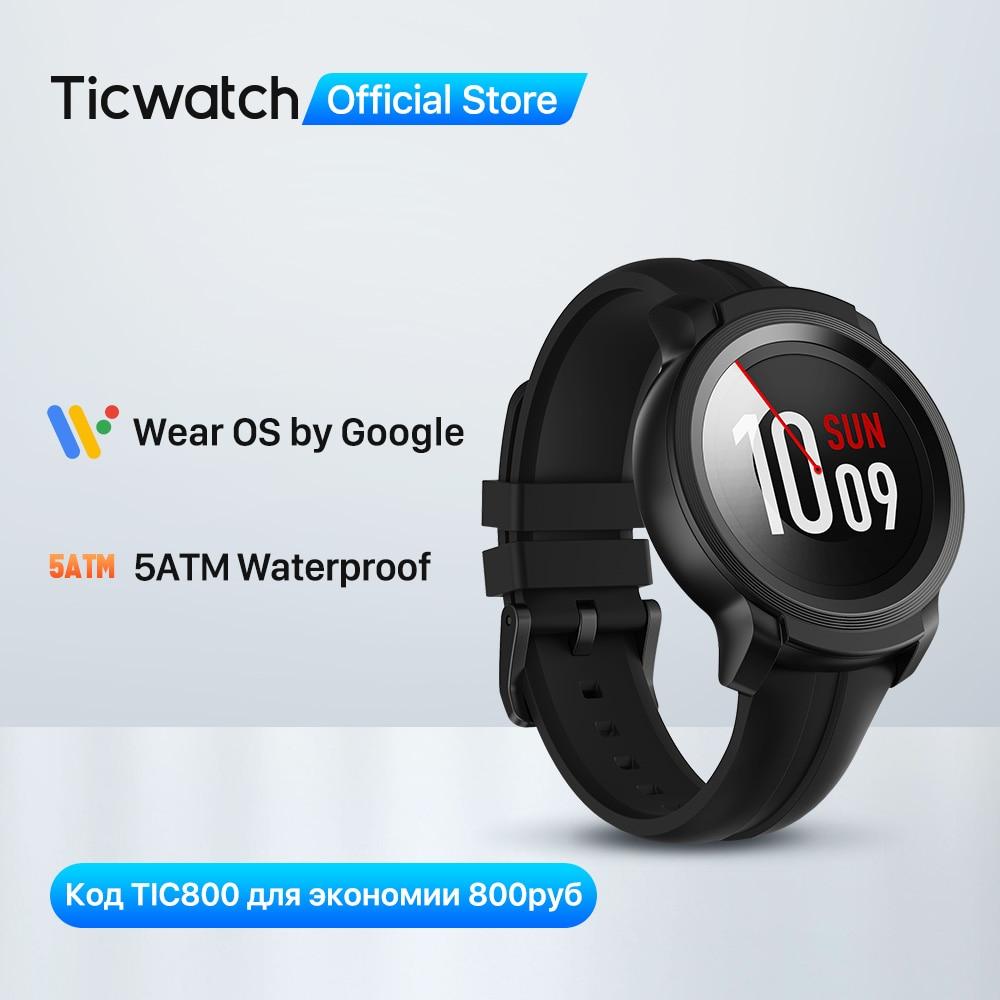 TicWatch E2 Wear OS by Google Smart Watch Built-in GPS iOS& Android 5ATM Waterproof Long Battery life Men's Women's Sportswatch