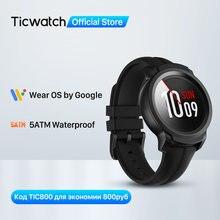 Ticwatch e2 wear os pelo google smart watch embutido gps ios & android 5atm impermeável longa vida útil da bateria dos esportes femininos masculinos