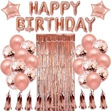 Rose Gold Foil Balloons Confetti Latex Ballons Wedding Birthday Party Balloon Happy Birthday Kids Baby Shower Decor Supplies