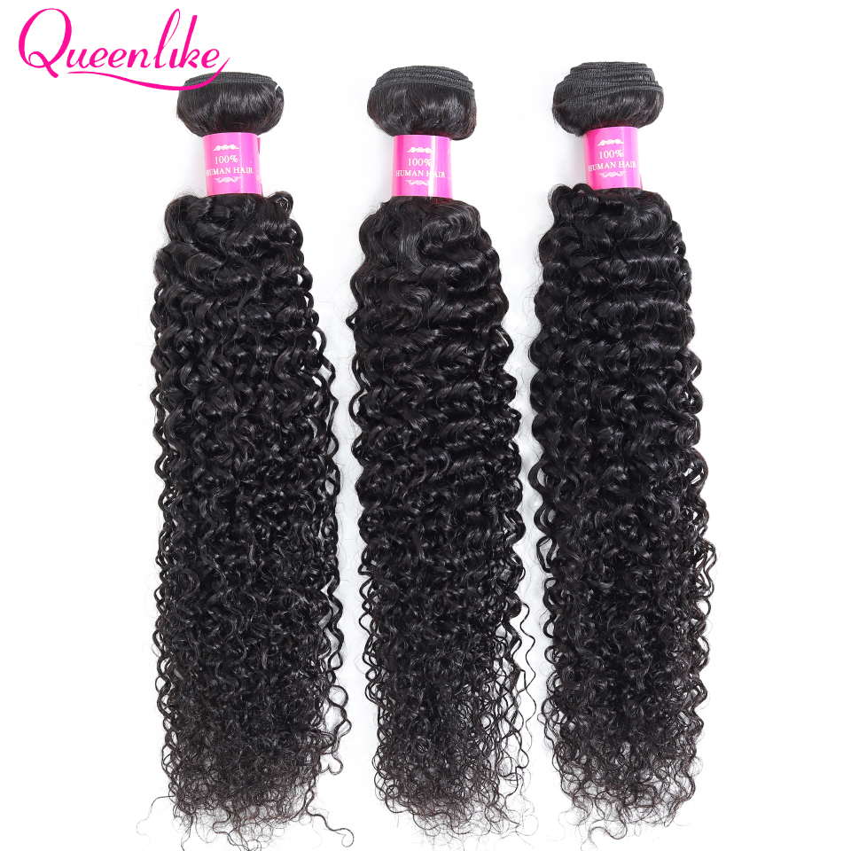 Queenlike Hair Products [30 Days No Reason Return] Real Human Hair Weave Bundles Non Remy 3 Bundles Malaysian Kinky Curly Hair-in 3/4 Bundles from Hair Extensions & Wigs    1
