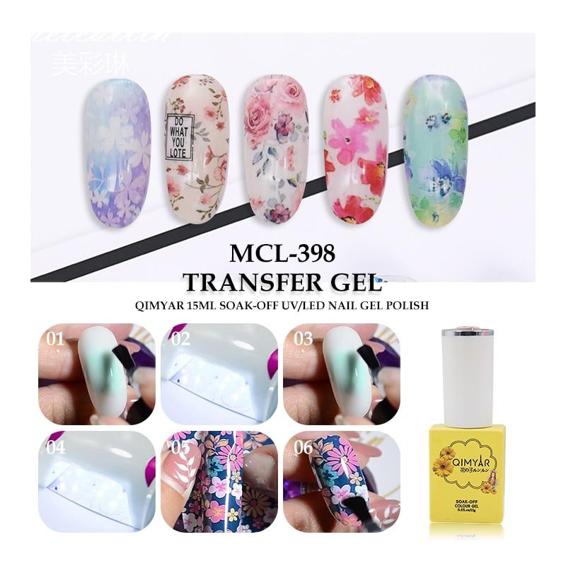 4Pcs 15ml Nail Transfer Foil Glue For Transfer Foil Sticker Nail Foil Adhesive Polish Gel Starry Paper Foils Wraps DIY Manicure
