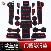 For Mitsubishi Outland 2013-2019 Car Covers Door Groove Mat Cover Gate Slot Pad Sticker Accessories Car-styling