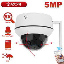 Anpviz 2mp/3mp/5mp ip wifi câmera ptz 5x zoom interno/exterior sem fio câmera de segurança bidirecional áudio microfone alto-falante onvif 30m ip66