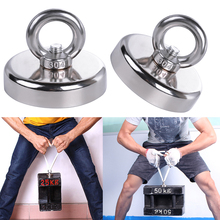 цена на 5 Sizes Strong Powerful Round Neodymium Magnet hook salvage sea Fishing equipment Holder Magnetic Pulling Mounting Pot with ring
