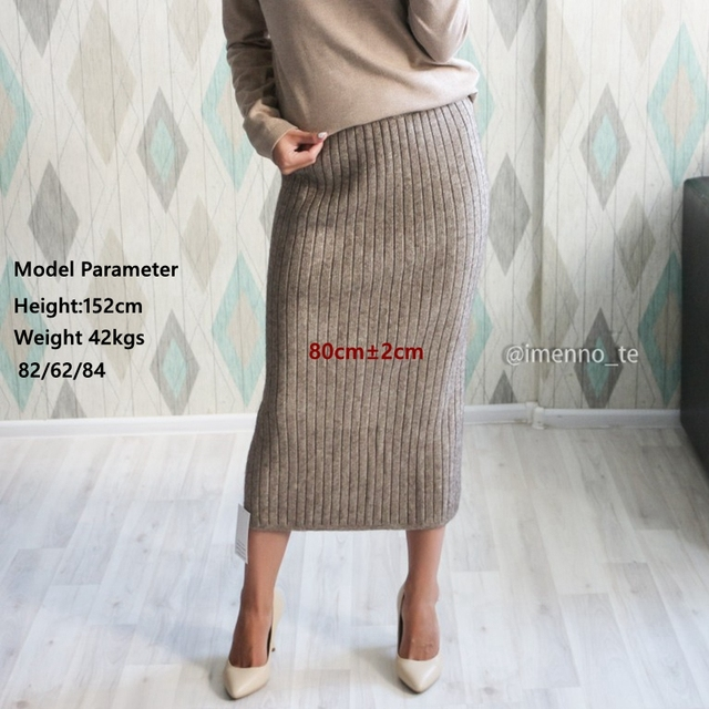 GIGOGOU 60-80CM Elastic Band Women Autumn Winter Warm Knitted Straight Skirt Ribbed 1