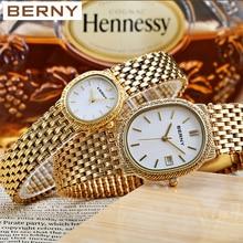 Couple Watches Clock Gold Waterproof Women Relogio Fashion Quartz Feminino Female Unisex