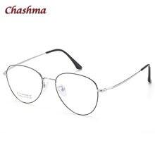 Мужская титановая оправа женские и мужские солнцезащитные очки