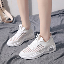 Free shipping 2020 spring and net women's summer wild autumn student casual fashion white shoes bre