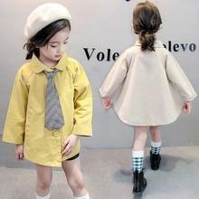 Для девочек свободного покроя с верхняя одежда куртки Детское пальто Дети с капюшоном зимняя ветровка, Тренч пыль