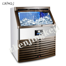 Commercial Ice Machine Electric appliance Large Capacity Ice Cube Ice Maker Fast Ice Making Refrigerator New Manual Adjustment new brand greenure gre1002 refrigerator ice