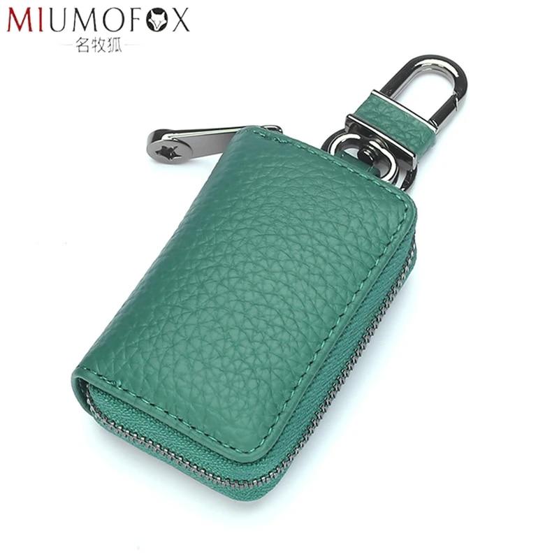 Leather Key Wallet Keychain Cover Zipper Key Case Keys Organizer Purse