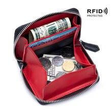 Женская модная повседневная сумка для монет rfid застежка молния