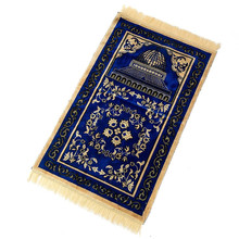 New Floral Islamic Praying Mat Cashmere Like Muslim Prayer Mat Blanket Blue Green Salat Musallah Travel Prayer Rug Carpet Tapete