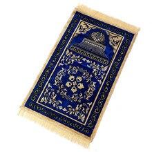 Tapis de prière islamique, couverture de voyage, motif de cachemire, Floral, bleu vert Salat Musallah