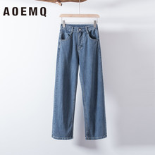 AOEMQ High Street Pants Hip Hop Wide Legs Trousers Loose Plus Size Street Dance Party Pants Zipper Threshold Women Clothing(China)