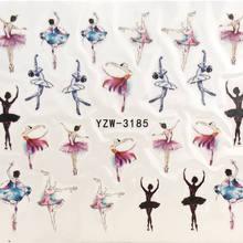YZWLE 1 лист для дизайна ногтей водная наклейка для танцора/балета Слайдеры для ногтей декоративные наклейки для ногтей наклейки для ухода за ногтями