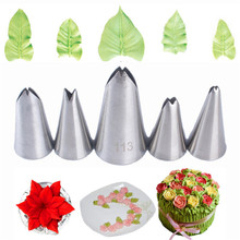 цена на TTLIFE 5Pcs Set Leaves Nozzles Stainless Steel Icing Piping Nozzles Tips Pastry Tips For Fondant Cake Baking Decorating Tools