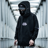 New Dusk black HOODIE Hip Hop Street wear Sweatshirts Skateboard Men Woman Pullover Hoodies Male Hoodie M XXL