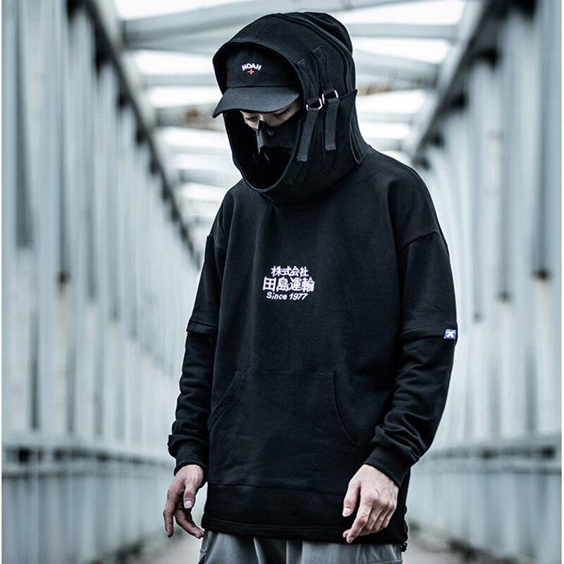 Nouveau Crépuscule sweatshirt à capuche Hip Hop streetwear Sweats Skateboard Hommes Femme Pull À Capuche sweat à capuche homme M-XXL