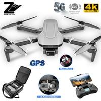 F4 nuovo Drone GPS con giunto cardanico a 2 assi 4K doppia fotocamera professionale 5G WiFi FPV elicottero senza spazzole giocattolo RC Quadcopter Dron