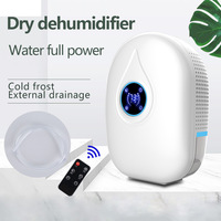 Efficient Household Dehumidifier to Mute The Tide Basement Air Purification Dryer air dryer X 2224A
