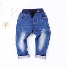 Г. Весенние детские брюки с гусеничным принтом джинсовые брюки для мальчиков осенние однослойные эластичные однотонные джинсы