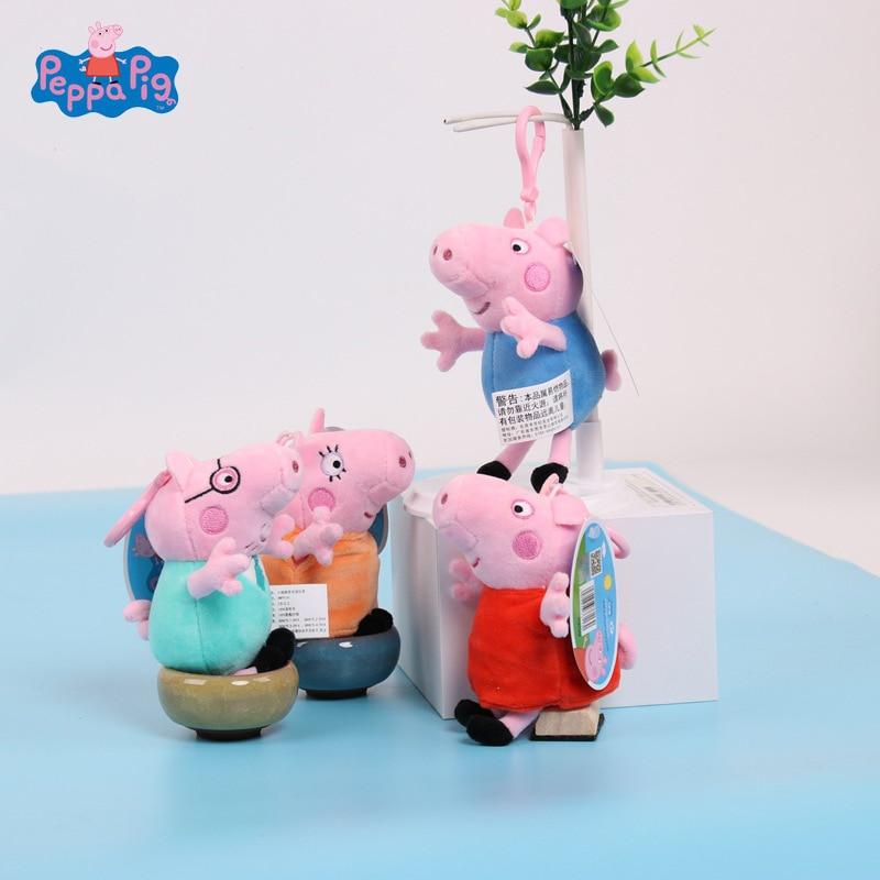 13cm Original Peppa Pig Family Friends Plush Pendant Decoration Stuffed Toy Susy Sheep Pedro Pony Zoe Zebra Animal Doll Toy Gift