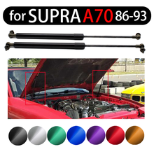Углеродное волокно для toyota supra coupe 1986 1993 2 шт автомобильная