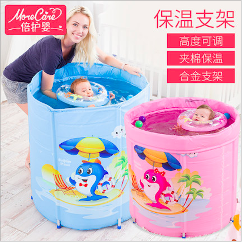 Baby Swimming Pool Foldable Bracket Insulated Swimming Bucket Baby Bath Bucket Newborn Bathtub