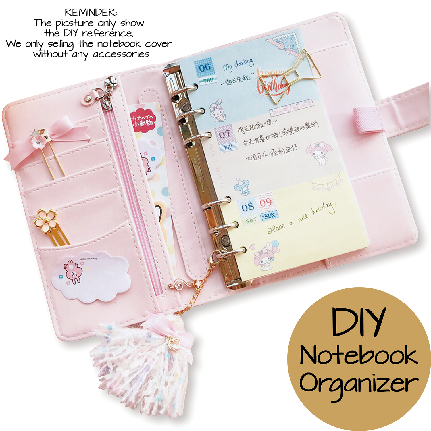 Cute A6 Size 6 Rings Binder Notebook Personal Agenda Organizer 5 Colors For Choice And Free Gift