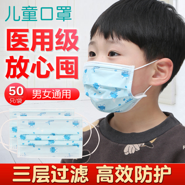 50Pcs 3-layers Disposable Elastic Mouth Soft Breathable Blue Soft Breathable Flu Hygiene Child Kids Face Mask Dropshipping 3