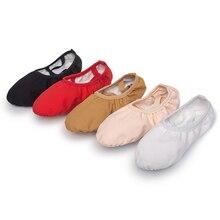 USHINE المهنية جودة الأطفال الرقص النعال قماش لينة وحيد البطن اليوغا رياضة حذاء راقصة البالية بنات امرأة رجل راقصة الباليه