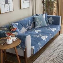 Мягкие воздухопроницаемые наволочки для дивана в гостиную