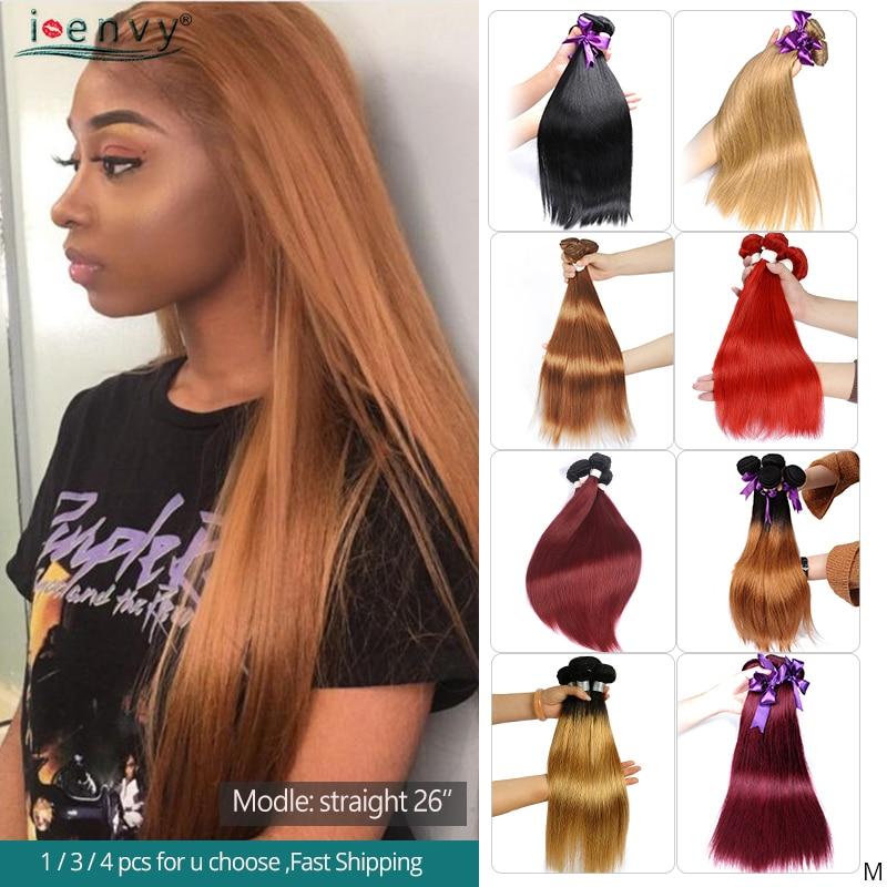 Brazilian Hair Weave Bundles Straight Ombre Blonde 100% Human Hair Bundles 1/3/4Pc Remy 27 30 Burgundy 99J Red Human Hair Bundle
