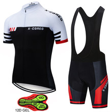 Hot Cycling Jersey X-CQREG Maillot Ropa Ciclismo Hombre Team Bike Clothing Quick-dry Short Sleeve Set MTB Bicycle Clothes 12D GE(China)