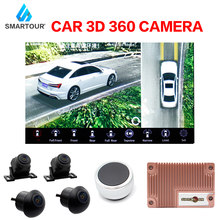 Smartour 2021 Car 3D Super HD 360 Surround View System Driving With 4-Channel Recording DVR 1080P Bird View Panorama System