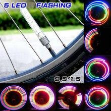 Декоративный велосипедный светильник для штока клапана шины