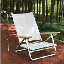 5 Position Folding Beach Chair with Carrying Strap Outdoor F