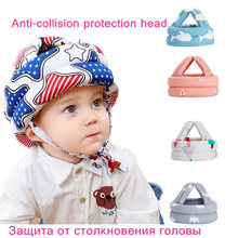 Jiayan bebê capacete de segurança cabeça proteção chapelaria criança anti-queda almofada crianças aprender a andar crash cap