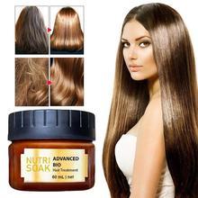 Многофункциональная био-маска для лечения волос питательная, увлажняющая, восстанавливающая поврежденные восстанавливающие мягкие волосы Кератиновый Уход за волосами и кожей головы 60 мл