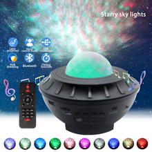 Starry znak wodny muzyka Bluetooth Starlight projektor etap znak wodny lampa projektora gwiaździste znak wodny lampka nocna w kształcie gwiazdki żarówka jak