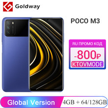 Versão global POCO M3 4GB 64GB / 128GB Smartphone snapdragon 662 octa núcleo 48mp triplo câmera 6.53