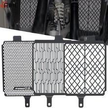 Para bmw r1250gs r 1250 gs aventura rallye exclusivo te 2019 2020 2021 proteção do radiador da motocicleta guarda grille grill cobre