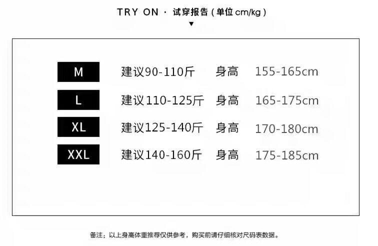 M-2XL.jpg